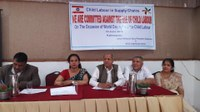 Nepal: NTUC on the World day against the Use of Child Labour June 12
