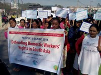 Nepal: Declaration of People's SAARC 2014