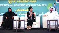 Qatar: Domestic workers celebrating the International Domestic Workers' Day for the first time