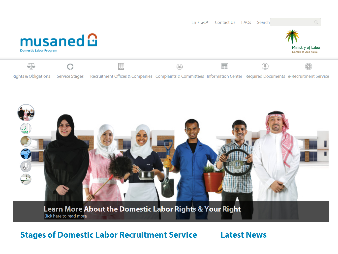 Saudi Arabia sets up grievance panels for domestic workers
