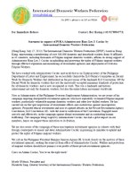 Statement in support of POEA Administrator Hans Leo J. Cacdac by International Domestic Workers Federation