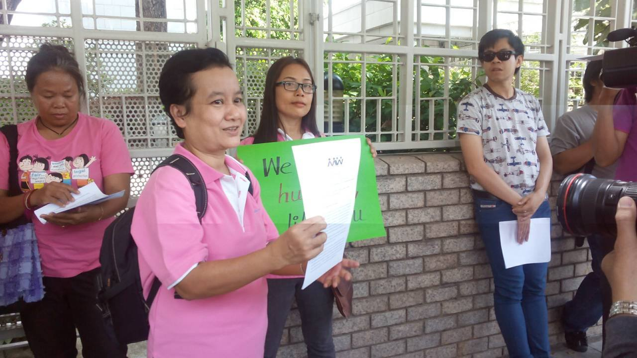 3 Apr 2015, Groups in Thailand made petition letter to the UN Resident Coordinator in Thailand over an abuse on an Ethiopian domestic worker