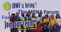 Mena: Regional Coordinator for Middle East & North Africa (MENA) (CLOSED)