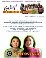 FITH e-Boletín #15 - MARZO 2017