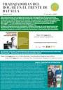 FITH e-Boletín #33 - 17 de JULIO 2020