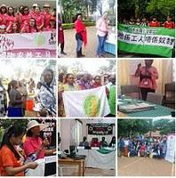 Global: 16 de junio 2018 - Eventos y actividades de los trabajadores del hogar en todo el mundo