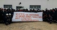 Kazajstán: El sindicato de trabajadores del hogar necesita ayuda ¡FIRME LA PETICIÓN HOY!
