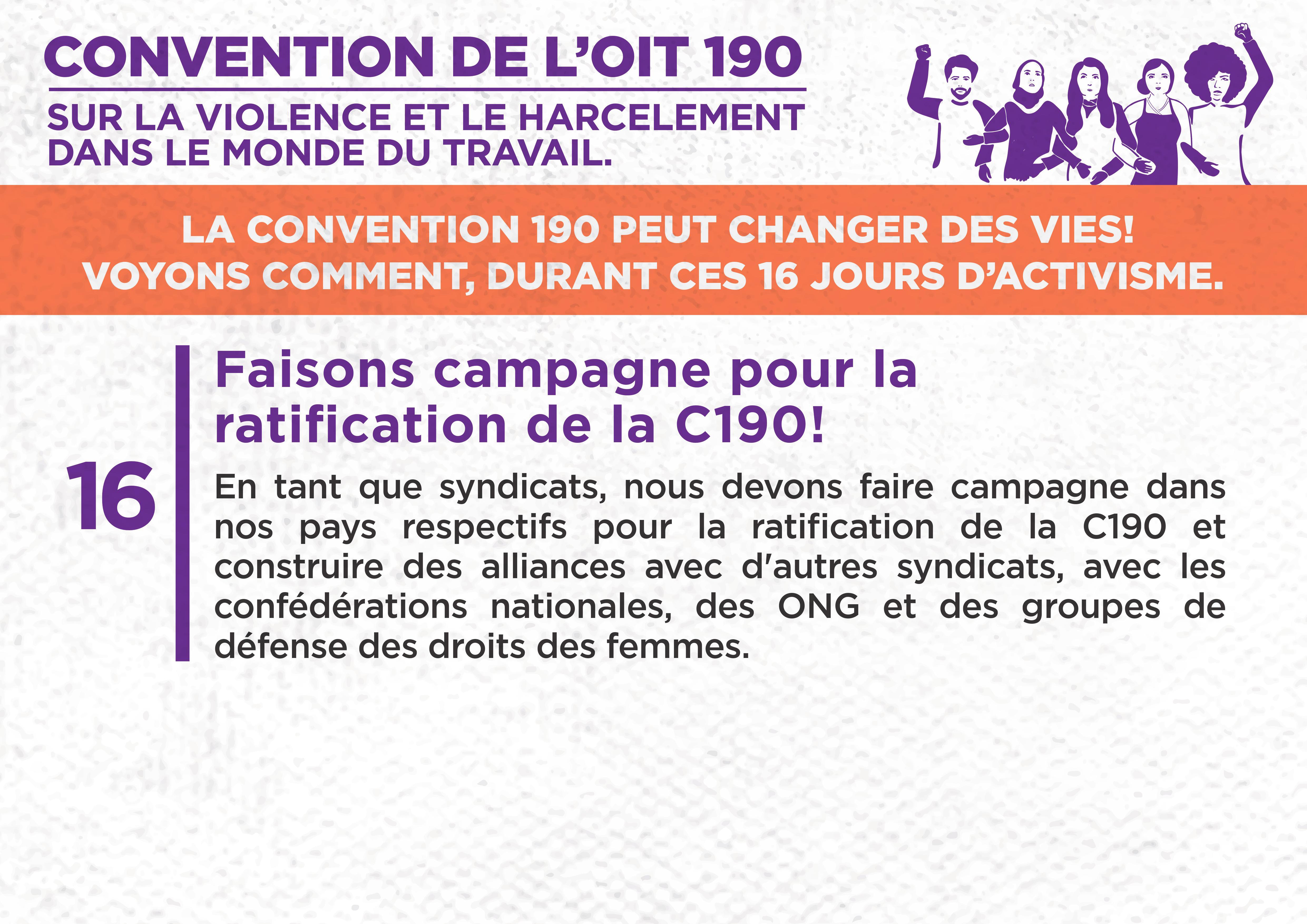 16. Faisons campagne pour la ratification de la C190 !