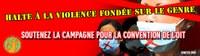 Halte à la violence fondée sur le genre, soutenez la campagne pour la convention de l'OIT