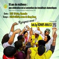 10 ans de résilience : une célébration de la Convention des travailleurs domestiques
