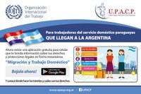 Amérique latine : Les travailleurs domestiques migrants en Amérique latine