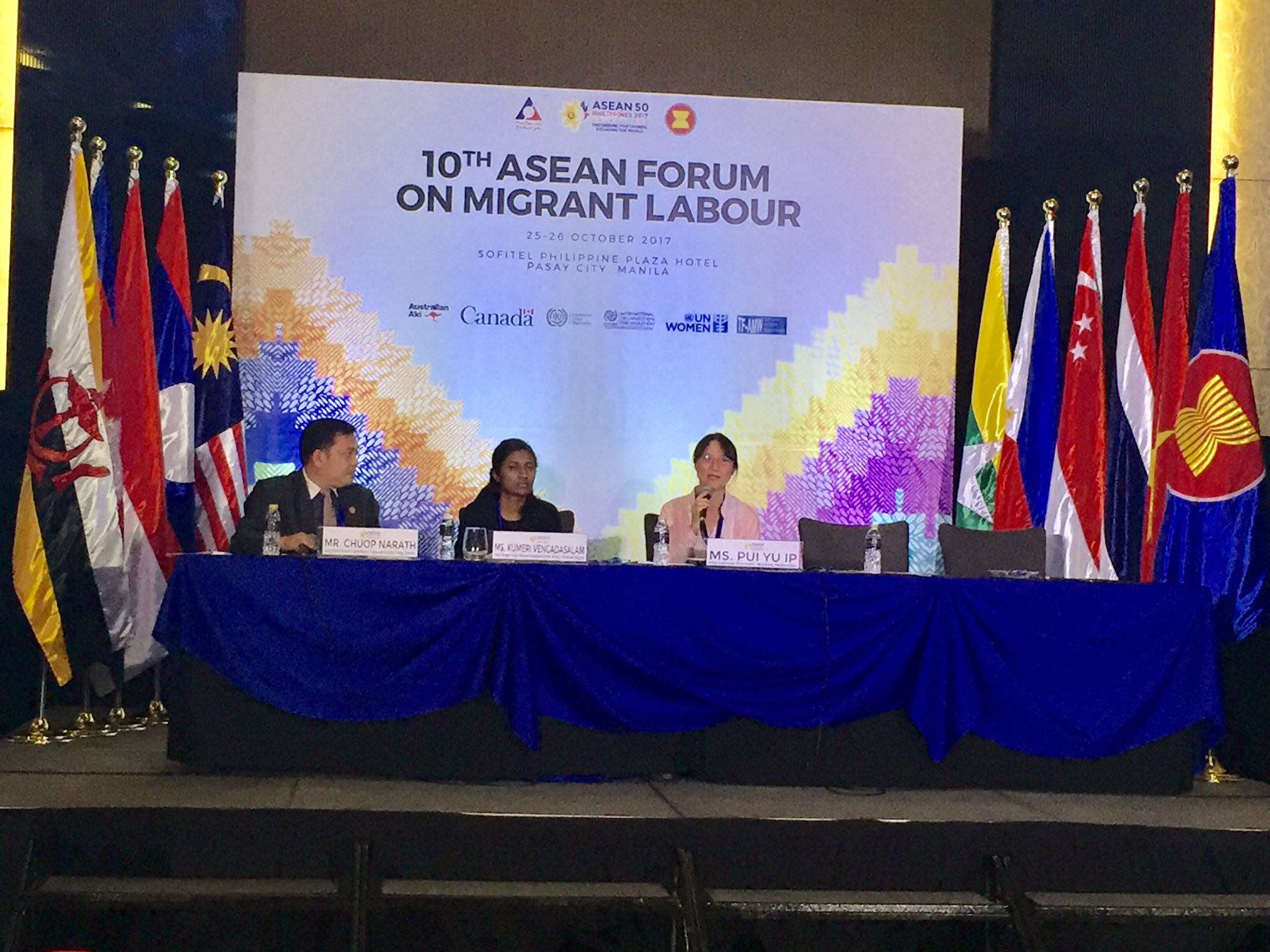 Philippines : Le 10ème Forum de l'ANASE recommande des mesures