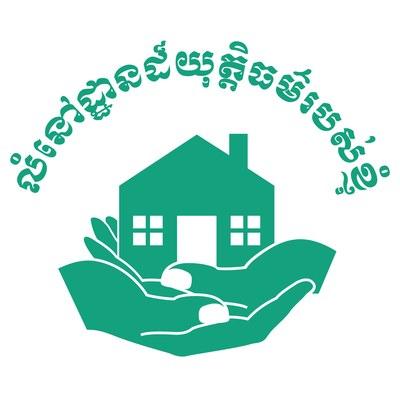 KHMER logo