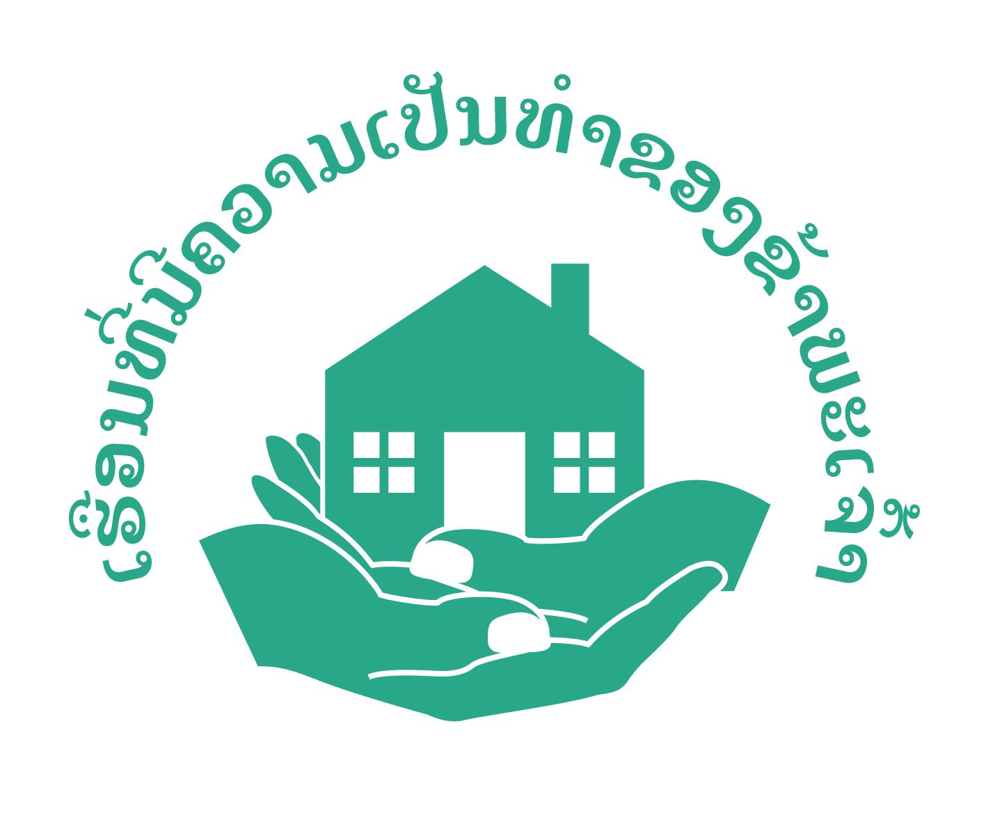 Home Logo lao logo my fair home