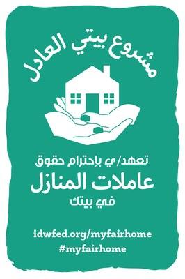 ARA postcard 1 front